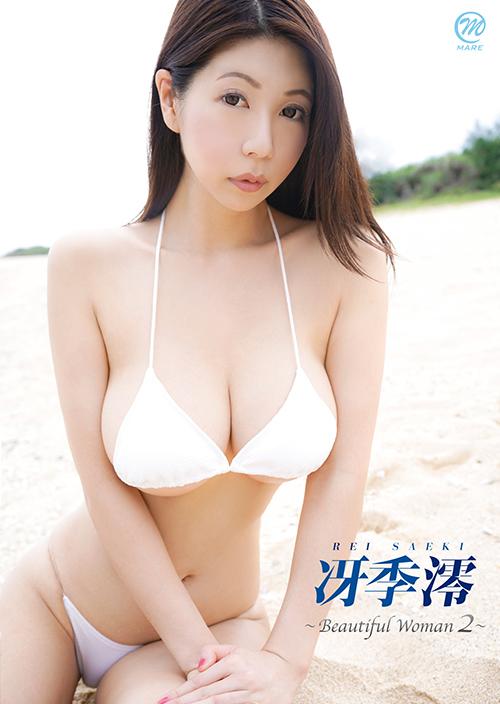 Beautiful Woman2