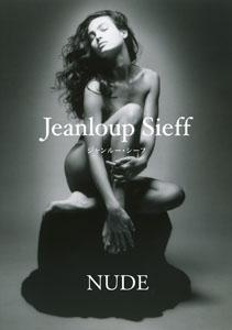 Jeanloup Sieff  ~ジャンルー・シーフ~ NUDE