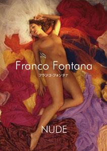 Franco Fontana  ~フランコ・フォンタナ~ NUDE